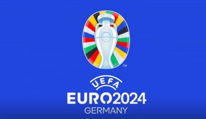 Euro 2024: Η κλήρωση των προκριματικών θα διεξαχθεί στη Φρανκφούρτη τον Οκτώβριο του 2022
