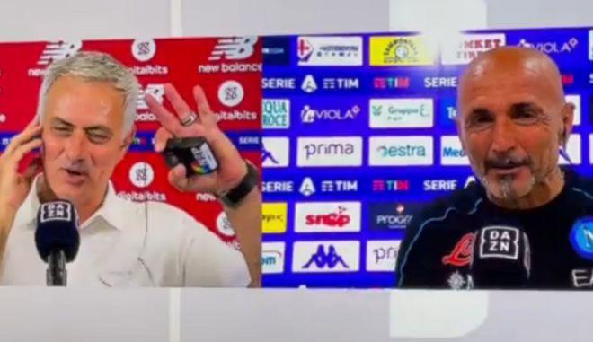 """Απίθανη στιχομυθία Μουρίνιο – Σπαλέτι: """"Σπαλέταρε, θα κερδίσετε όλα τα παιχνίδια;"""" """"Πρόσεχε, μη γυρίσουν μπούμερανγκ όσα λες"""""""